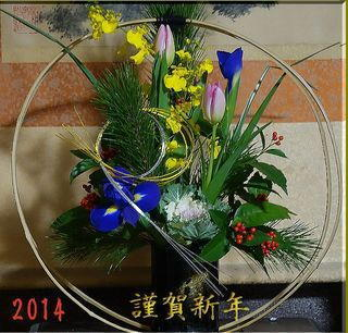 flowershop2.jpg