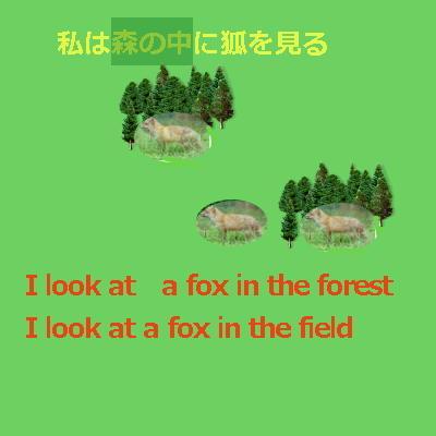 fox123.jpg