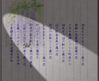 fujirensaku1.jpg
