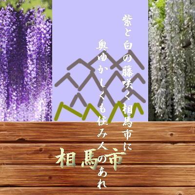 fujishoubuuu111.jpg