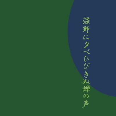 fukanoooo111.jpg