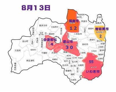 fukushimamapv13.jpg
