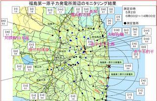 fukushimaradio1111.jpg