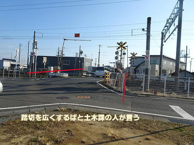 fumikiridoboku1.jpg
