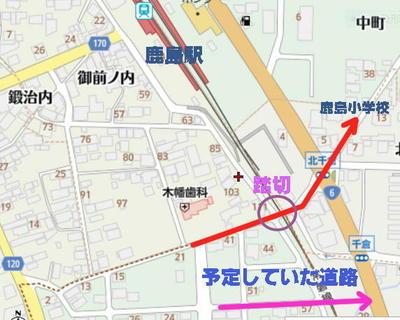 fumikirimap11.jpg