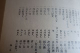 funeooon1.jpg