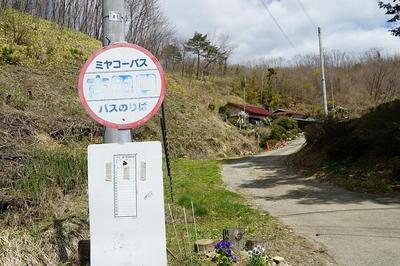 furutakuchi01.jpg