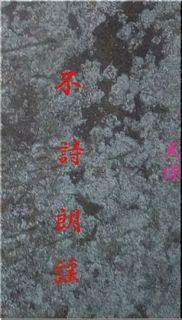 fushyiuro1.jpg