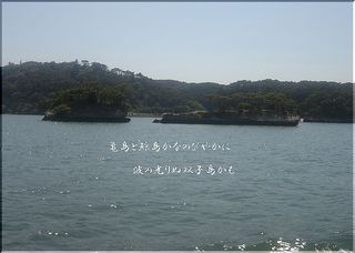 futagoshima111111.jpg