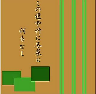 fuyuend11122.jpg