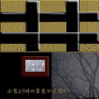 fuyugomoriiyuki222.jpg