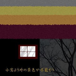 fuyugomornewiii12345.jpg