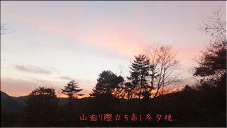 fuyuyuuyakeeee2222.jpg