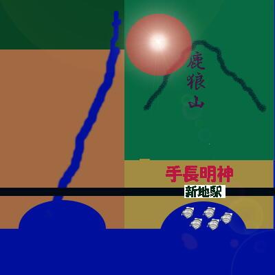 garouyama111.jpg