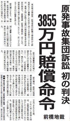 gennpatuhoshou111.JPG