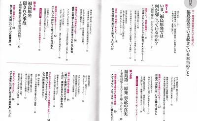 gennpatumokuji1.jpg
