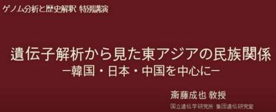 genomujyomon1.jpg