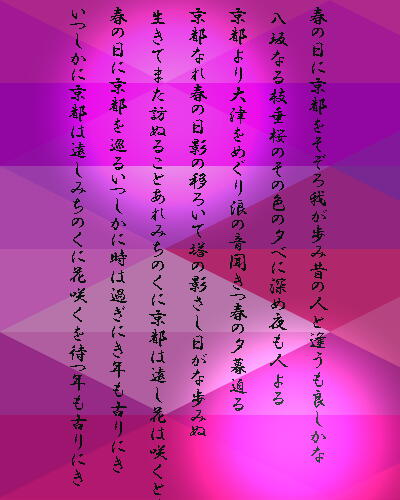 giniroooo123.jpg