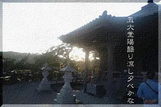 godaiiii111_FotoSketcher.jpg