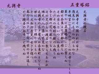 gojyuuutou123.jpg