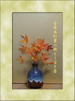 goldenmomijiii123.jpg