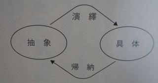 gutaiiii123.jpg