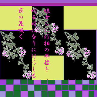 haji234.jpg