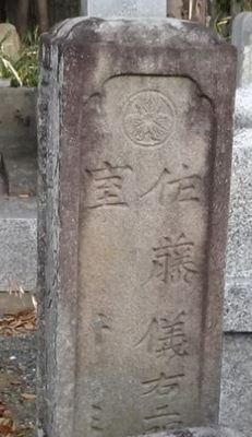 hakamuro1.JPG