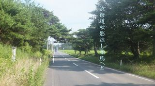 hamakaidoo123.jpg