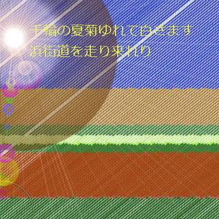 hamakkkk111_FotoSketcher1.jpg