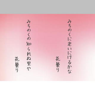 hanakumoriiiiwww111.jpg