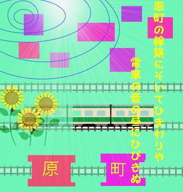 haramachicity111.jpg