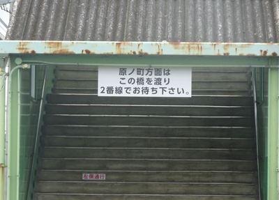 haramachihe1.JPG