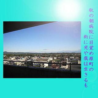 haramachihospiyal11.jpg