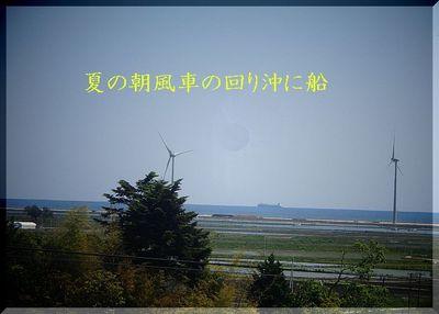 haramachiiikeshi11122334455.jpg