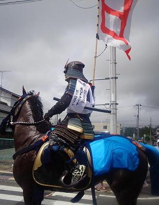 haramachinoma1.jpg