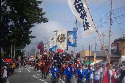 haramachinoma5.jpg