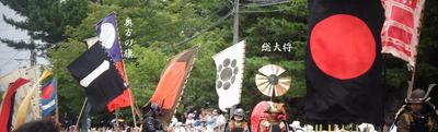 haramachinoma7.jpg