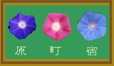 haramachishuku11.jpg