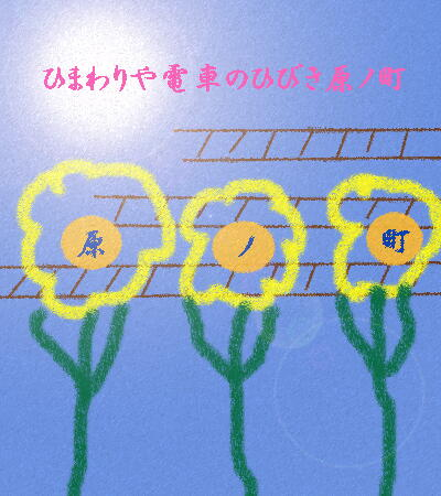 haranomachist1111.jpg