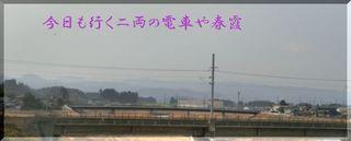 harukasumiiii1111.jpg
