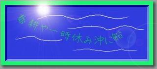 harutttttt22222-thumbnail2[1].jpg