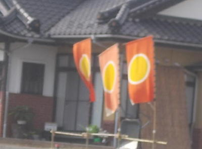 hataakamaruu11.jpg