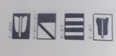 hatagunbaiii111.jpg