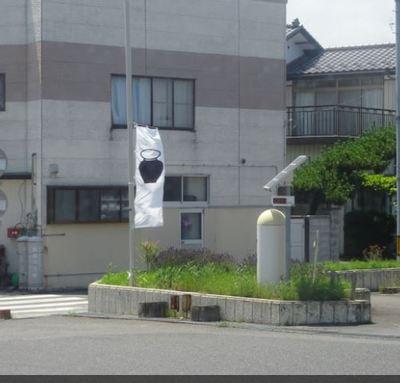 hatajirushii11.JPG