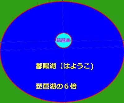 hayoukobiwako111.jpg