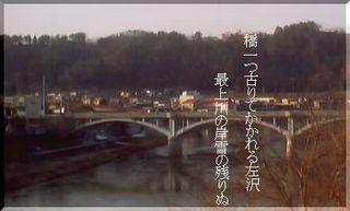 hidarisawa11111.jpg