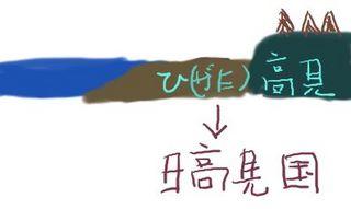 higata1111.jpg