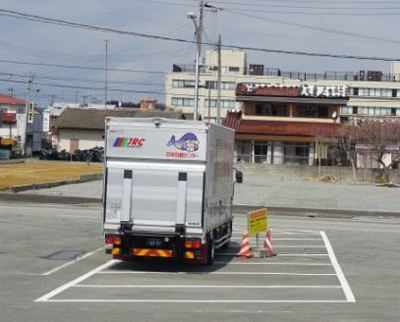 hikkoshiya111.JPG