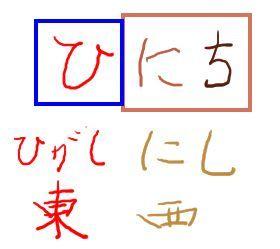 hinichiiiii11111.jpg